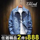 牛仔ManStyle潮流嚴選韓版個性刷破造型大碼牛仔外套【08B-F0275】