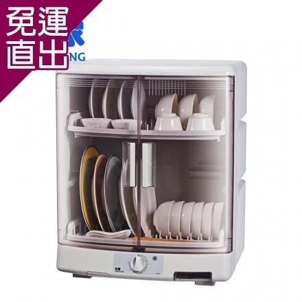 名象 雙層直立式手動烘碗機TT-867【免運直出】