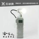 【汎球牌】PD100 多用途LED燈 保修場愛用款 50M 手電筒 檯燈 登山 捕魚 巡邏 一年保固【哈!家人!】