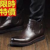 馬丁靴-真皮厚底復古套筒短筒男靴子2色64h70[巴黎精品]
