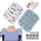 童趣印花雙面圖案背帶口水巾吸吮帶 2入組 背帶口水巾