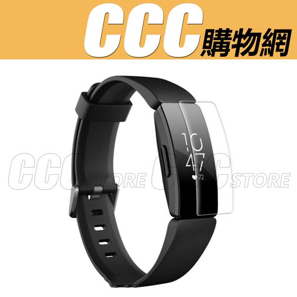 Fitbit Inspire 手錶 高清 貼膜 保護貼 Inspire HR 手環膜 手錶膜 高品質 亮面 防刮 螢幕保護貼