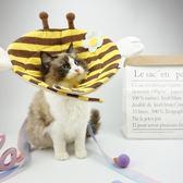 聖誕節狂歡 伊麗莎白圈可愛貓脖套寵物術后保護防舔抓軟頭罩 東京衣櫃