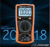 數字萬用錶VC890C  全保護萬能錶數顯多用錶電錶  潮流前線