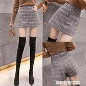 毛呢褲裙女2020新款時尚高腰寬鬆闊腿短褲秋冬季外穿顯瘦格子裙褲 全館免運