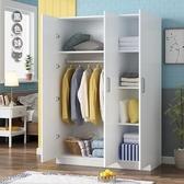 衣櫃簡約現代實木板式經濟型臥室出租房用小戶型衣櫥組裝櫃子簡易wl10771[黑色妹妹]