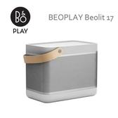 『限時下殺+24期0利率』B&O PLAY BEOPLAY Beolit17 無線藍牙喇叭