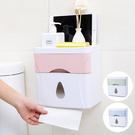 【798B】多功能四合一免打孔雙層紙巾盒 面紙架 置物盒(3色可選)