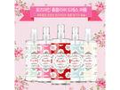 【DT髮品】韓國 EVAS 玫瑰香水空氣芳香衣物噴霧(300ml)  多款可選 芳香噴霧【0520061】