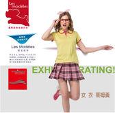 【瑪蒂斯】女款短袖POLO衫(萊母黃) 銀離子排汗纖維休閒POLO衣 吸濕排汗衫 CL8730