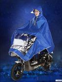 摩托車電動車雨衣單人加大加厚電瓶車大帽檐男女時尚成人雨披 韓慕精品