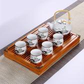 茶具 ronkin潤器提梁茶具套裝功夫實木茶盤陶瓷茶杯整套家用防燙泡茶壺T