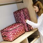 巨無霸被子收納神器搬家打包袋行李袋超大衣物防潮儲物收納袋子