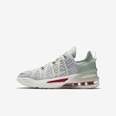 Nike Lebron Xviii Nrg (gs) [CT4677-002] 大童鞋 運動 籃球 支撐 彈性 灰 紅