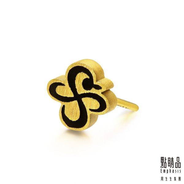 點睛品 航海王One-Piece 娜美紋身黃金單邊耳環(單只)