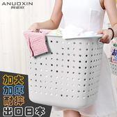 臟衣籃塑料洗衣籃手提籃玩具衣物浴室臟衣服收納筐日式臟衣簍大號igo  韓風物語