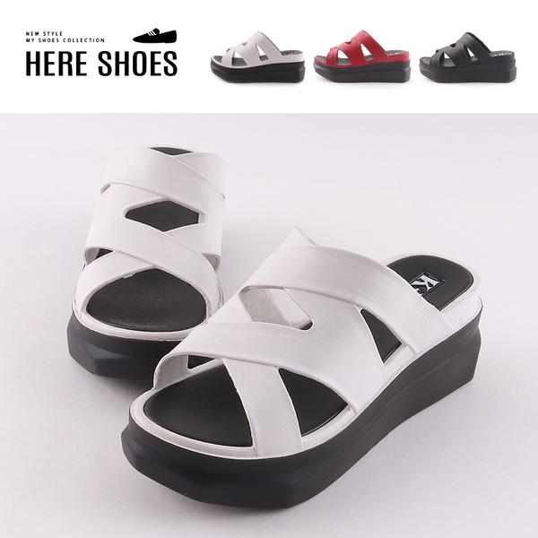[Here Shoes] 前3後6.5cm拖鞋 PU防水防雨 交叉寬帶 圓頭厚底楔型 防水台 涼拖鞋-AN5516