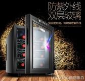 富信 JC-33AW紅酒櫃子 恒溫恒濕小型家用酒櫃 冰吧 冷藏櫃 雪茄櫃QM 美芭