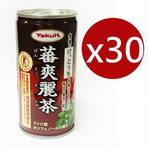 蕃爽麗茶-日本進口芭樂葉茶一箱(30瓶/箱)