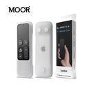 MOOR Apple TV 第4代遙控器siri 防滑防摔專用保護套(附磁性) 白色 T1