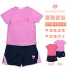 台灣製吸濕排汗運動服套裝 *2色 [1720]RQ POLO 女大童120-165 春夏童裝 現貨