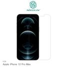 摩比小兔~NILLKIN Apple iPhone 12 Pro Max 6.7吋 超清防指紋保護貼 - 套裝版 PET 螢幕貼