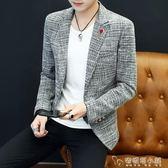 西裝外套男休閒修身韓版男士西服上衣單件春季新款青年小西裝 安妮塔小舖