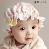 嬰兒帽子夏季薄款女寶寶夏嬰兒帽