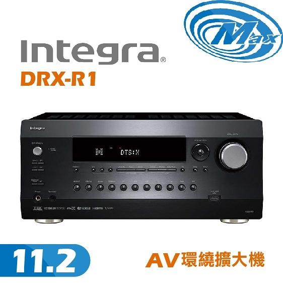 《麥士音響》 Integra 環繞擴大機 DRX-R1