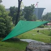 超大防曬野營遮陽天幕帳篷 便攜露營防風防水戶外用品三角天幕【618優惠】