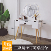 梳妝臺臥室化妝桌簡約化妝柜小戶型北歐風化妝臺經濟型女