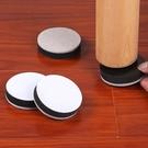 護家桌腳墊高加厚增高靜音耐磨保護墊沙發腳...