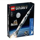 【南紡購物中心】【LEGO樂高積木】IDEAS系列-阿波羅計畫 Saturn V 92176