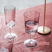 酒杯 日式八角玻璃杯創意高腳杯家用葡萄酒酒杯紅酒杯香檳杯 2色