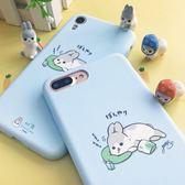 i7/i8 Plus【machiko–懶廢ㄇㄚˊ幾】5.5吋手機殼 麻幾兔 軟殼 iPhone