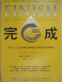 【書寶二手書T1/心理_IRU】完成:把不了了之的待辦目標變成巳實現的有效練習
