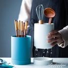 北歐陶瓷筷子筒單個收納罐筷子勺收納筒創意筷子籠餐具廚房收納盒 黛尼時尚精品
