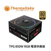 Thermaltake 曜越 Toughpower Grand TPG RGB 850W 金牌 認證 電源供應器