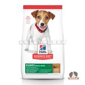 【寵物王國】希爾思-幼犬(羊肉與糙米特調食譜)小顆粒-12kg