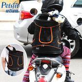 貓箱 petsfit寵物背包外出雙肩包狗狗背包貓背包外出便攜包貓包旅行包 igo 雲雨尚品