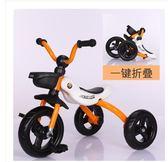 聖誕節兒童三輪車折疊童車寶寶腳踏車手推輕便2-6歲大號幼童自行車1-3歲1-3個