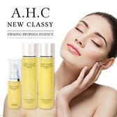 韓國 AHC NEW CLASSY 皇家蜂膠賦活系列【櫻桃飾品】【28752】