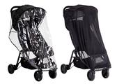 GMPBABY[原廠貨]Mountain Buggy 最新第二代nano 防蚊UV遮陽罩+雨罩組