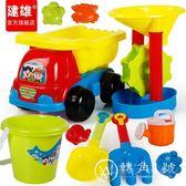 兒童鏟子沙灘玩具套裝沙灘桶車沙漏寶寶挖沙玩沙子決明子工具3歲