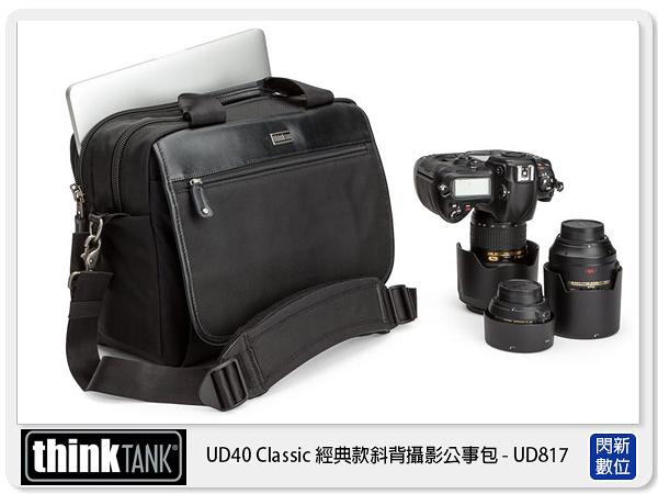 【分期0利率,免運費】thinkTank 創意坦克 UD817 Urban Disguise 40 Classic 斜肩側背包 (公司貨)