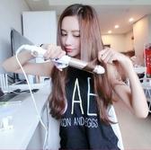 電捲發棒直發器韓國學生直捲兩用夾板大捲內扣神器迷你不傷發