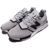 New Balance 慢跑鞋 NB 247 系列 灰 黑 白底 網布鞋面 休閒鞋 運動鞋 男鞋【PUMP306】 MRL247SID