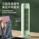 風扇家用凈化臺扇宿舍臺式USB桌面小風扇辦公室電扇帶音響 快速出貨