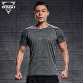 速乾衣 運動上衣男士短袖跑步寬松健身服吸汗透氣夏季薄款戶外晨跑t恤衫