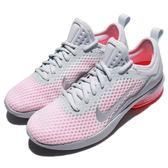 Nike 休閒慢跑鞋 Wmns Air Max Kantara 灰 粉紅 氣墊 襪套式 運動鞋 女鞋【PUMP306】 908992-006